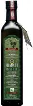 BIO extra panenský olivový olej KOLYMVARI P.D.O. 0,5l sklo