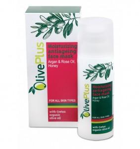 Hydratační pleťová maska proti stárnutí - 50 ml OlivePlus