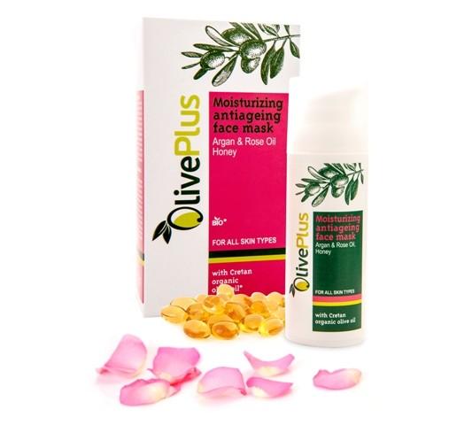 OlivePlus ® | Hydratační pleťová maska s BIO olivovým olejem 50 ml