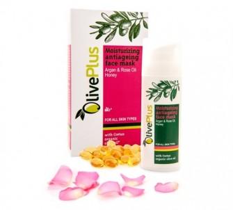 Hydratační pleťová maska proti stárnutí OlivePlus