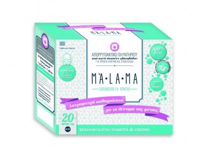 Hypoalergenní 100% přírodní prací prášek MA.LA.MA 1kg