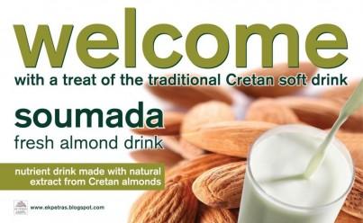 100% přírodní krétský mandlový sirup SUMÁDA
