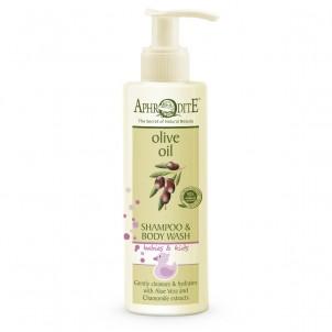 Dětský šampon a sprchový gel 2v1 200 ml