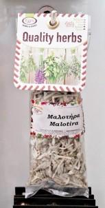 Malotira - 25gr Elli Herbs