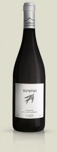 KOTSIFALI 2012 Bio červené víno Kotsifali 0,75 l