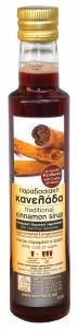 Řecký přírodní skořicový sirup z Krety Kanelada