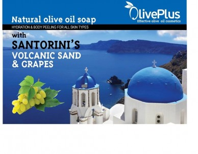 100% přírodní olivové mýdlo se sopečnou lávou a hrozny ze Santorini 100g