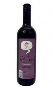 Červené víno Polosuché 0,75 l