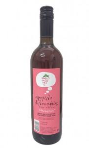Růžové víno Imiglykos polosladké 0,75 l