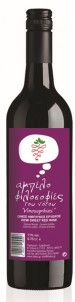 Vinosophies řecké Červené víno Imiglykos polosladké 0,75 l