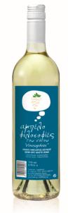 Bílé víno Polosuché 0,75 l