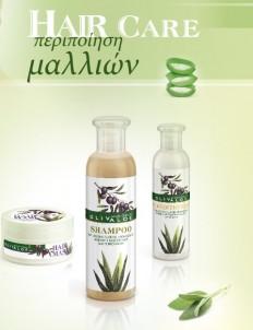 Olivové vlasové masky