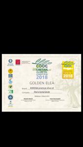 Olivový olej KORONA Zlatá medaile COOP Rethymno 2018