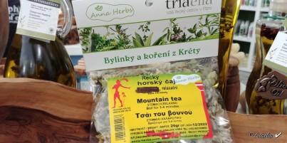 Řecký Horský čaj  (Mountain Tea) 20g